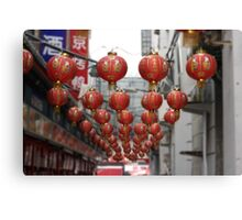 Lanterns of Beijing Canvas Print