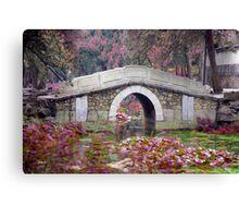 Peaceful Bridge Canvas Print