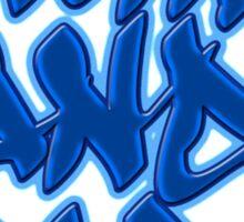 Stomp and Crush - 2015 - Blue Sticker