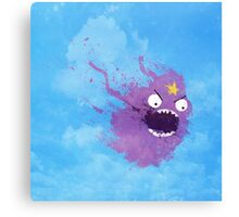 You Can't Have These Lumps Canvas Print