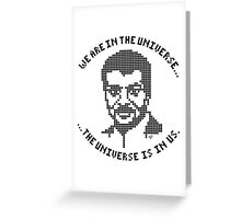 """Pixel Tyson"" by Tai's Tees Greeting Card"