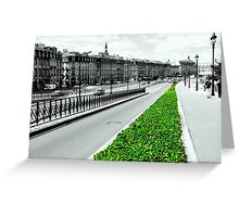 The green lung of the city Greeting Card