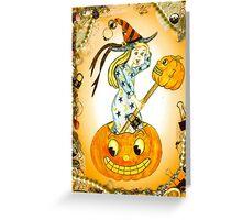 Vintage Pumpkin Greeting Card