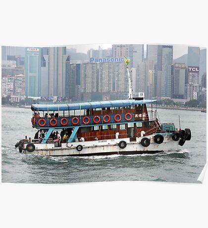 Panasonic Boat Poster