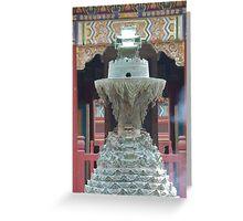 Temple Smoke Greeting Card
