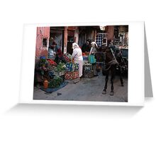 Fresh Vegetables Marrakesh Style.  Greeting Card