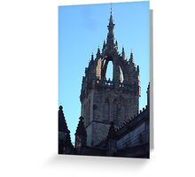 High Kirk Edinburgh Greeting Card