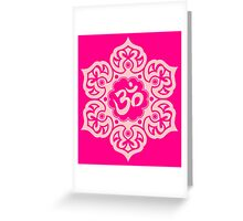 Pink Lotus Flower Yoga Om Greeting Card