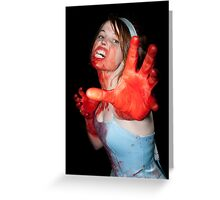 Zombie 15 Greeting Card