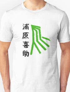 Urahara tribute T-Shirt