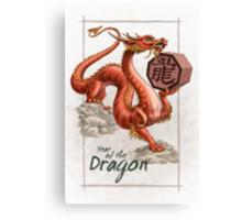 Chinese Zodiac - the Dragon Canvas Print