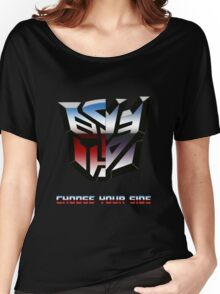 Transformers- Autobot/Decepticon Women's Relaxed Fit T-Shirt
