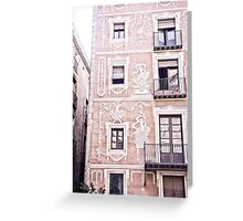 Barcelona 01 Greeting Card