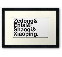 CCP Helvetica List Framed Print