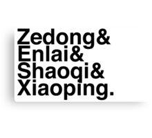 CCP Helvetica List Canvas Print