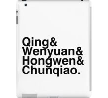 Gang of Four Helvetica List iPad Case/Skin