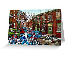 RUE GRAND TRUNK POINTE ST.CHARLES MONTREAL HOCKEY STREET AFTER THE SNOWFALL Greeting Card
