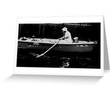 row row row yo boat. Greeting Card