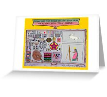 Draw and your Child will draw with you, Greeting Card