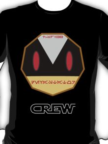 Star Wars Ship Emblem - Devastator T-Shirt