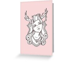 Trophy Wives One Greeting Card