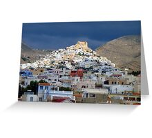 One of the amazing islands of Greece Greeting Card