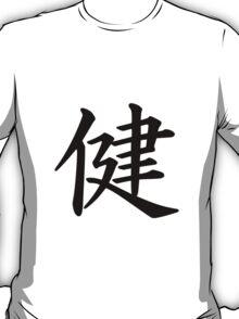 Health - Ken T-Shirt