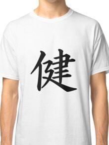 Health - Ken Classic T-Shirt