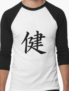 Health - Ken Men's Baseball ¾ T-Shirt