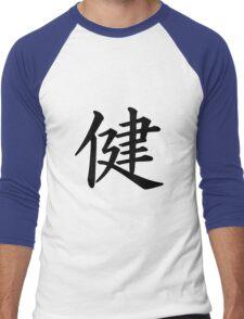 Health - Ken Men's Baseball ¾ T-Shirt