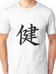 Health - Ken Unisex T-Shirt