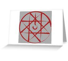 fullmetal alchemist edward alphonse elric blood transmutation anime manga shirt Greeting Card