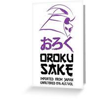 Oroku Sake Greeting Card