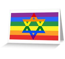 calling all gay jews! Greeting Card