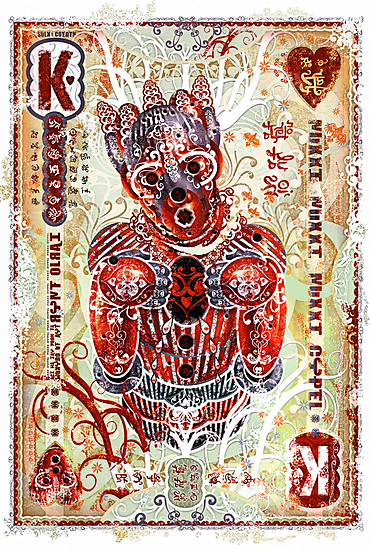 King of Hearts by Kristian Olson