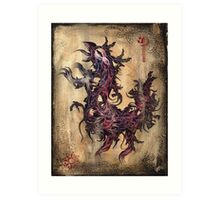 Rites of the Dragon Art Print