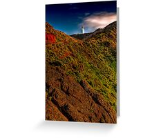 Cape Schanck Lighthouse by Day Greeting Card