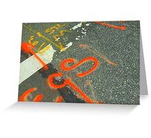5th Avenue 430  Greeting Card