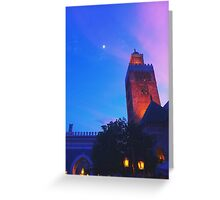 Dusk in Morocco, EPCOT World Showcase Greeting Card