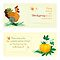Thanksgiving Day invitations by Richard Laschon