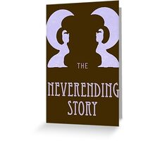 The Neverending Story - Movie and Book Cover  Greeting Card