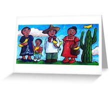 ON  THE  ROAD  TO  GUADALAJARA -  MEXICO   Greeting Card