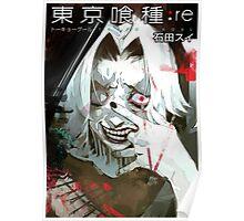 takizawa Poster