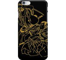 KOBUDO  (古武道)  iPhone Case/Skin