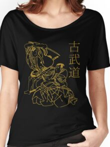 KOBUDO  (古武道)  Women's Relaxed Fit T-Shirt