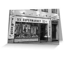 Sex SuperMarket Greeting Card
