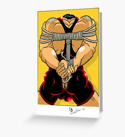 Master or Slave Greeting Card