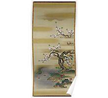 JAPANESE ART - Sakura tree watercolor Poster