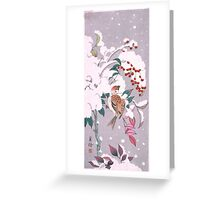 JAPANESE ART - Bird in the snow Greeting Card