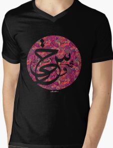 Arabic Calligraphy - Random Shape Mens V-Neck T-Shirt